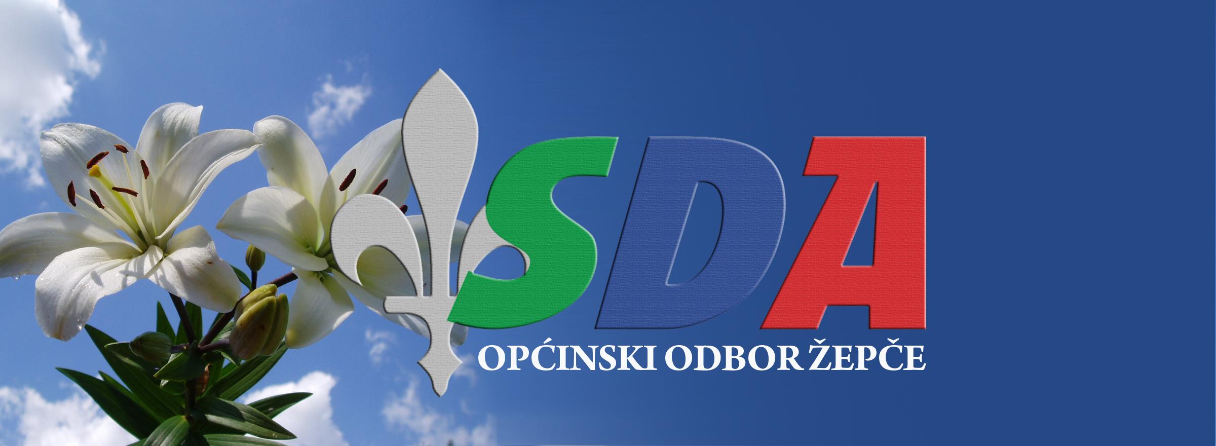sda-banner3
